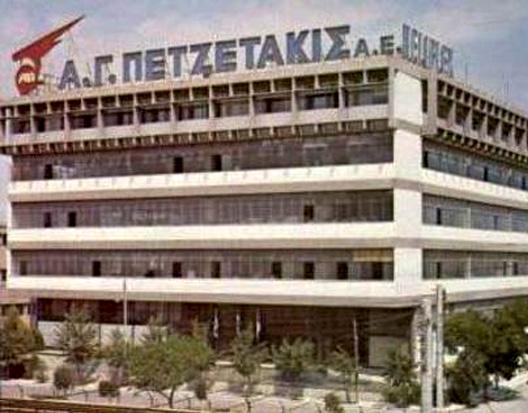 Petzetakis